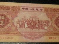 海鸥五元和黄五元区别  第二套人民币5元收藏价值分析