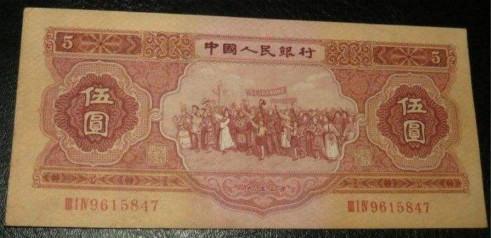 53年5元纸币价格    红五元的收藏投资建议