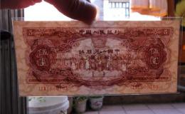 1953年5元价格及收藏价值