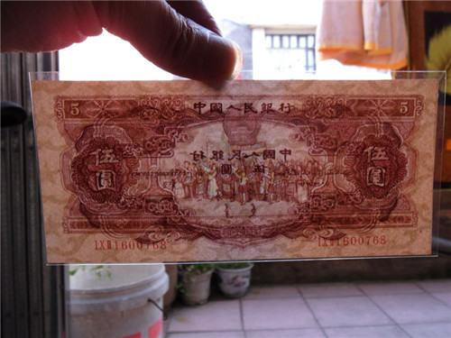 1953年5元纸币值多少钱 1953年5元纸币价格