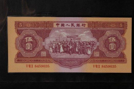 53年5元人民币价格   第二套人民币五元收藏价值分析