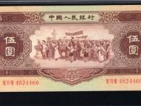 1953年5元紙幣升值潛力大不大  1953年5元紙幣價格走勢如何