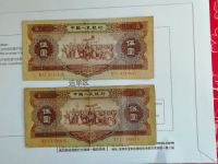 56年5元人民币最新价格是多少  黄五元升值潜力大不大