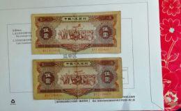 1956年5元人民币值多少钱 1956年5元人民币价格