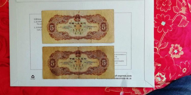 1956年五元纸币价格行情分析   56版五元纸币的真假鉴别技巧