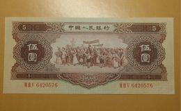 1956年海鸥水印5元值多少钱 1956年海鸥水印5元价格