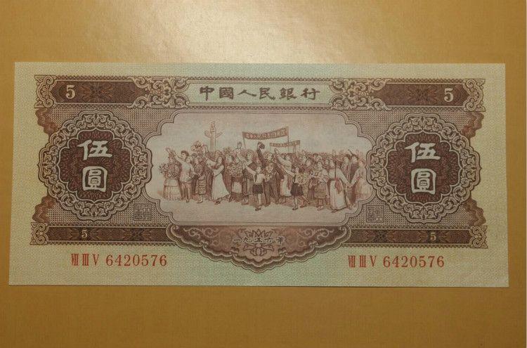第二套人民币5元价格是多少  二版币五元收藏价值