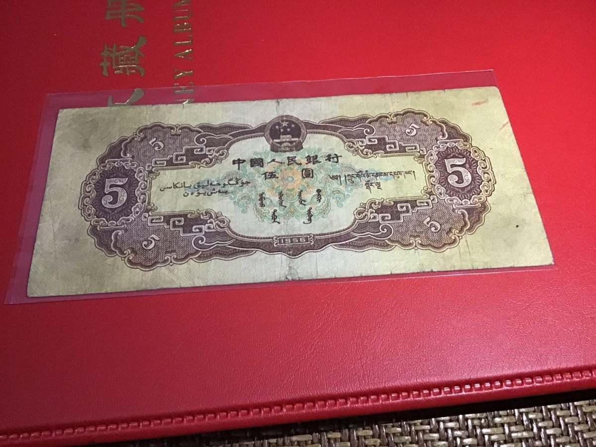 海欧5元纸币收藏价格表,有这么一张就赚了!