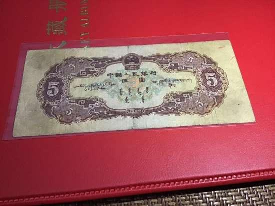 海歐5元紙幣收藏價格表,有這么一張就賺了!