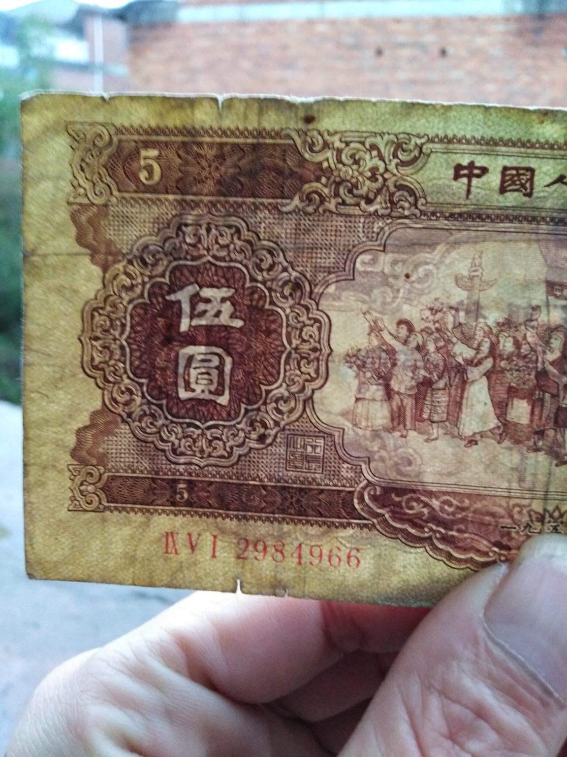 广州高价回收56年5元人民币,广州诚信回收56年5元人民币