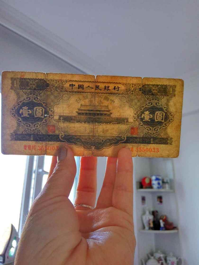 1956年一元纸币价格表   黑一元纸币辨别真假的方法