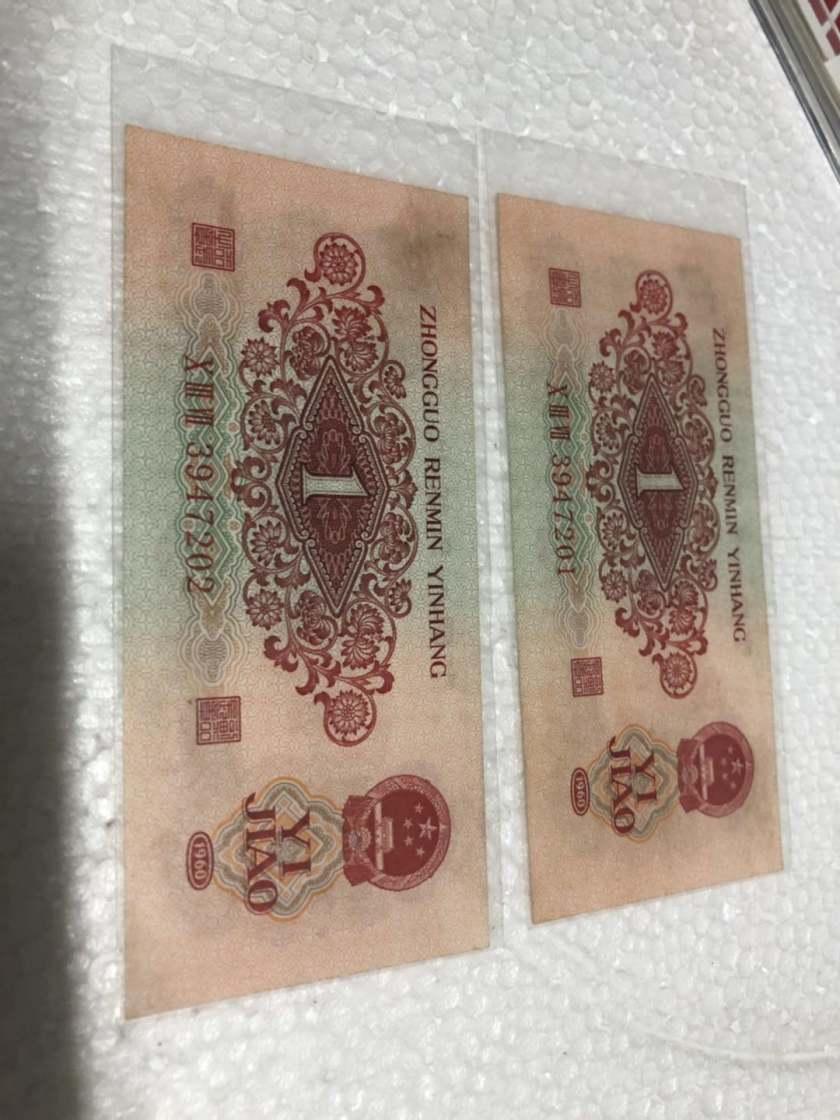 枣红一角纸币价格   60年1角收藏价值分析