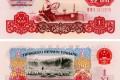 1960年1元人民币升值空间大吗 60版1元纸币收藏投资建议