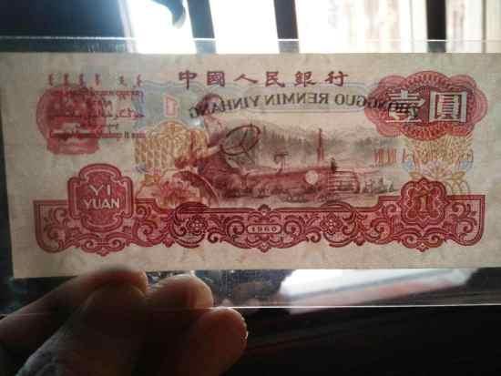 1960年古幣水印1元有哪些投資優勢?