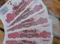1960版1元纸币市场价格有多少上涨空间?等待时机爆发价值