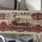 中國錢幣收藏價格表,每套都有不同的價值