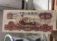 中国钱币收藏价格表,每套都有不同的价值