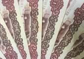 第三套1元纸币最新价格已出!发展前景有多大?