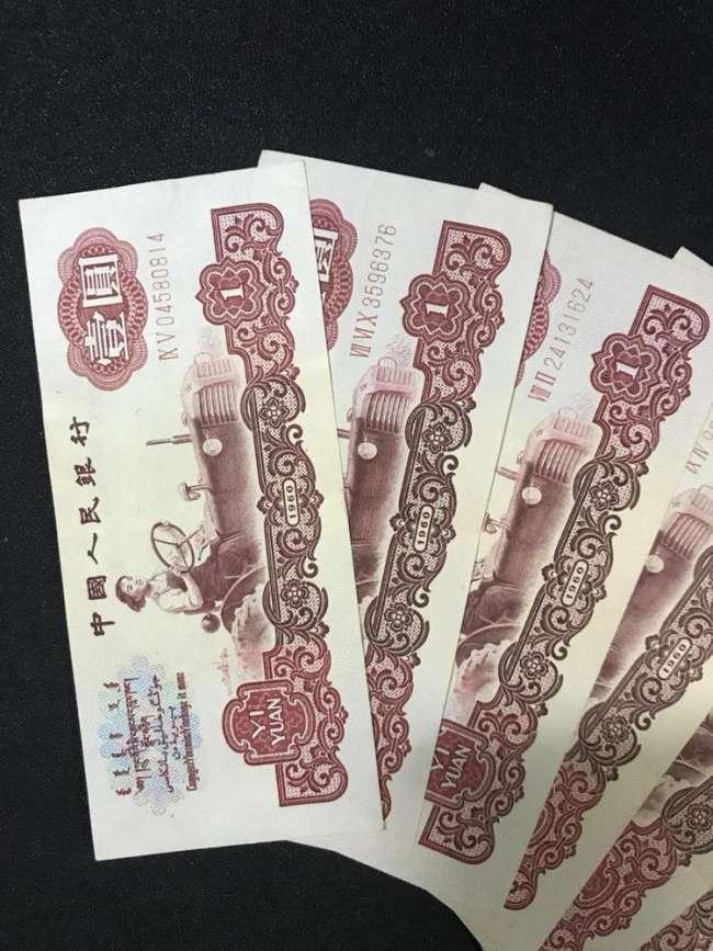 选择收藏第三套1元人民币中哪个版本会更好呢