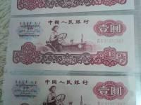 60年1元价值多少钱  第三套人民币60版一元收藏投资建议