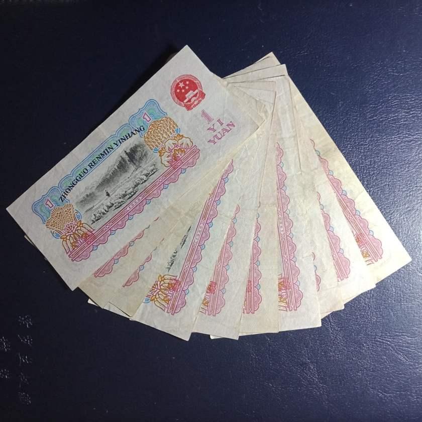 1960年1元纸币价格表   拖拉机一元特点