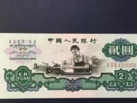 为什么第五套人民币没有再发行2元纸币   1960年2元人民币升值空间