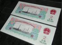 钱币收藏价格表,最值得收藏的四种钱币你知道吗