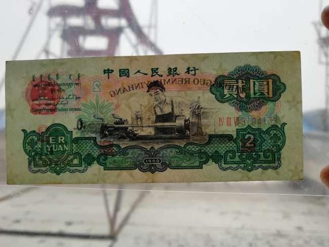 第三套2元人民币的市场价值是否还有上涨空间
