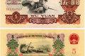 1960年5元未来市场行情怎么样