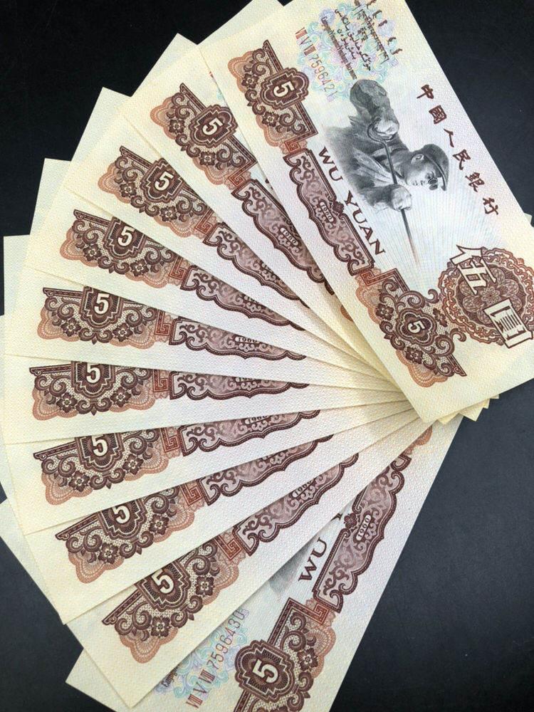 第三套人民币价格表,第三套人民币最新价格是多少钱?