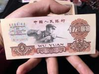 60版5元人民币值得收藏吗  第三套人民币5元投资收藏建议