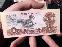 60版5元人民幣值得收藏嗎  第三套人民幣5元投資收藏建議
