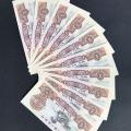 60版5元值得收藏吗  第三套人民币60年5元收藏价值分析