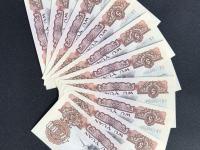 60版5元值得收藏嗎  第三套人民幣60年5元收藏價值分析