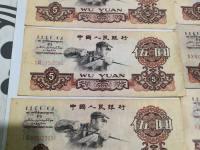 第三套人民币5元价格,第三套人民币5元珍稀冠号