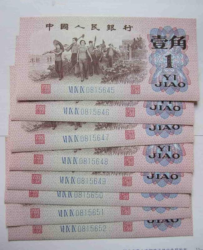 新乡上门回收旧版纸币钱币金银币 收购第一二三四套人民币纪念钞
