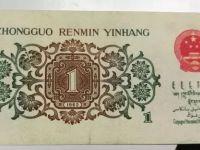 1962年1角人民币价格表 1962年1角人民币价格投资分析