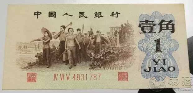 1962年1角纸币价格及收藏前景