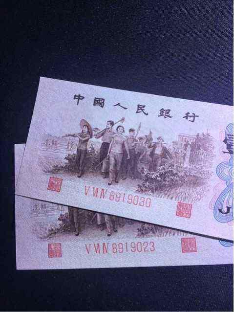 广州回收纸币高价回收旧版纸币钱币金银币纪念钞连体钞