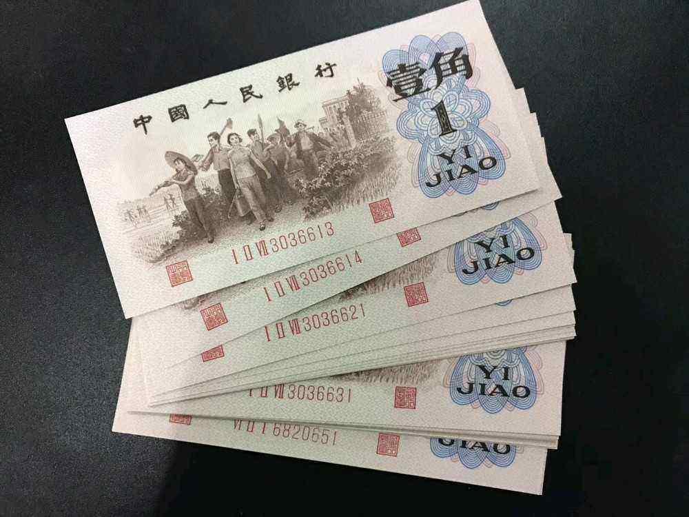 背绿1角纸币价格成倍增长,收藏辨别需谨慎
