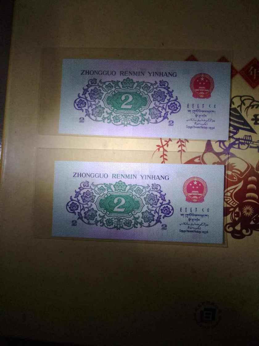 1962年贰角纸币价格   第三套人民币2角收藏价值分析