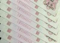 第三版人民币两冠贰角如今市场存量有多大