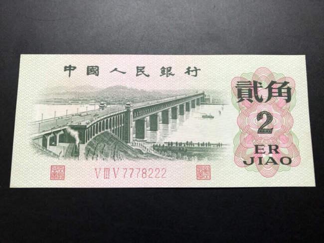 长江大桥二角票面图案为何与三版币中的其它币种有所不同