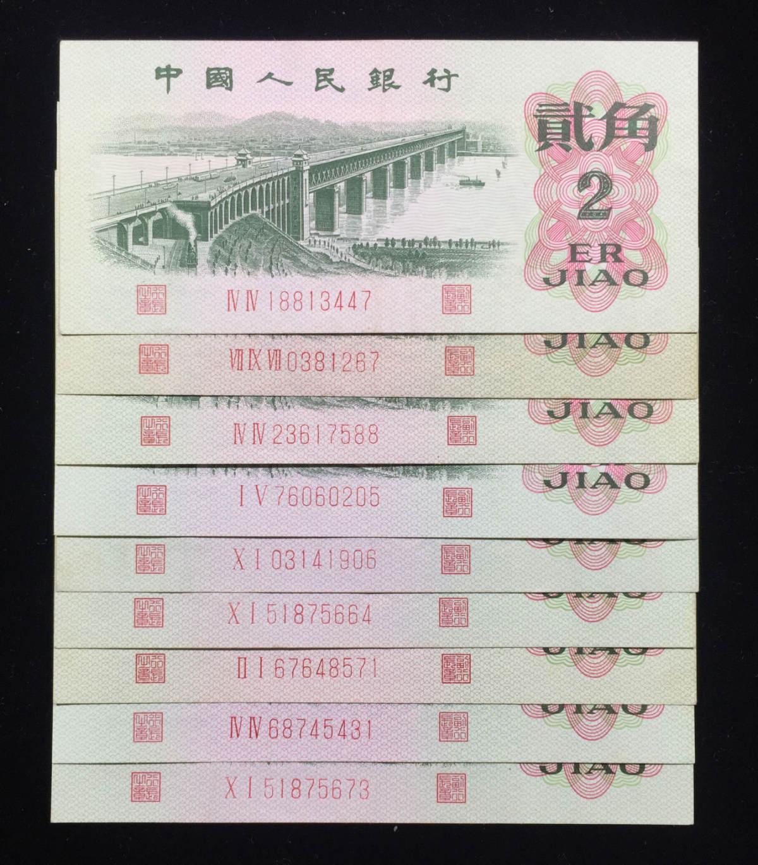 第三套人民幣最新价格公布,你最喜欢哪一张