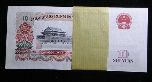1965年10元纸币收藏价值高,1965年10元纸币真伪该如何辨别