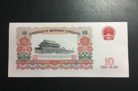 收藏人民币一定要知道的四件事,你知道吗?