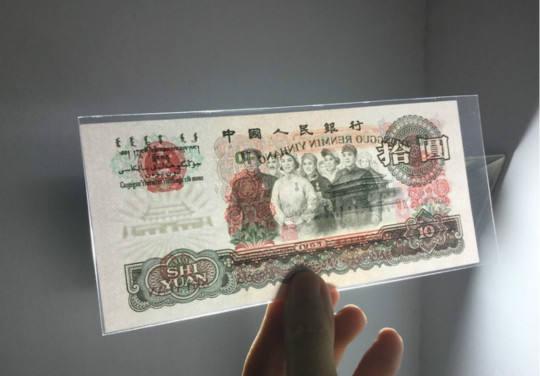 为何第三套人民币10元历史意义深厚但市场价格却不高呢