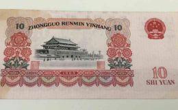 1965年10元大团结价格及投资分析