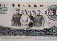 广州回收旧版人民币钱币金银币纪念钞连体钞