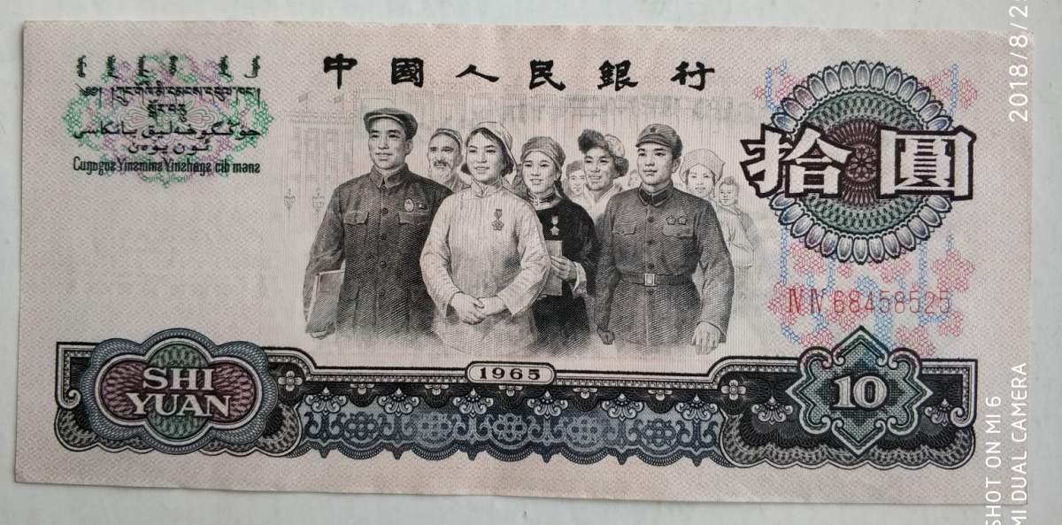 第三版人民币图片版本介绍,哪张纸币更深得你心